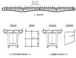 (40+64+36)连续梁线形监控方案