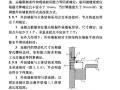 最新装配式混凝土建筑技术标准(GB/TS1231-2016)