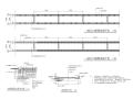 精选路缘侧石设计施工图(25套)