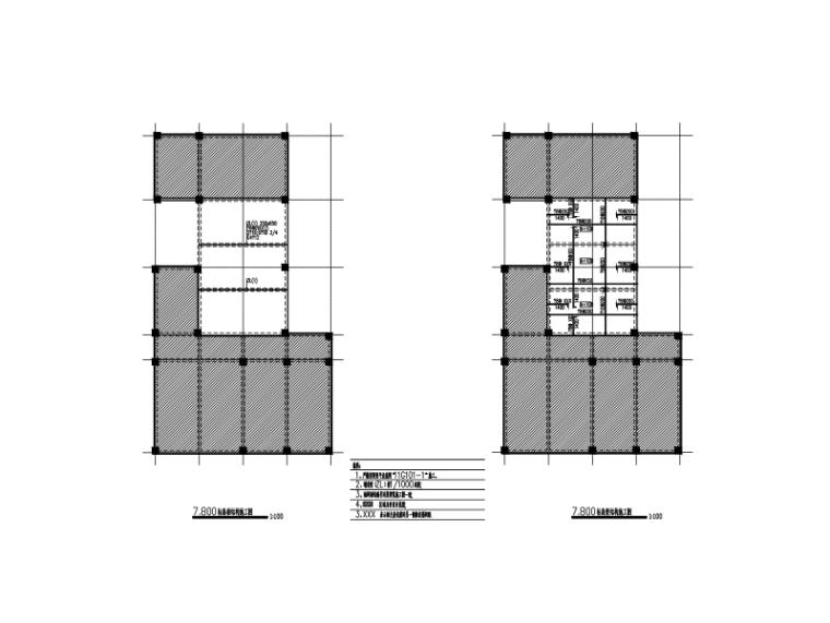 办公楼中庭补板封堵加固设计图