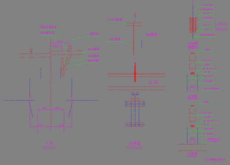 移动模架拆除方案总图(二)