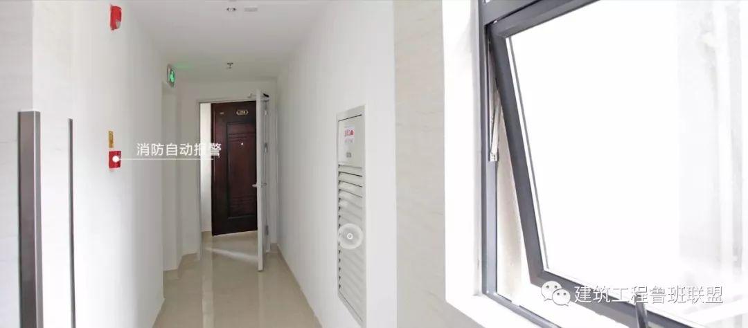 多图!代表国内最高质量水平的住宅工程是什么样?_10