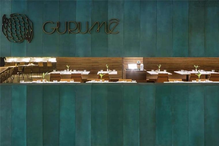 里约热内卢GURUMÊ餐厅-115443e0sceenn61leciw9.jpg