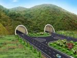 公路隧道施工(PPT版,共47页)