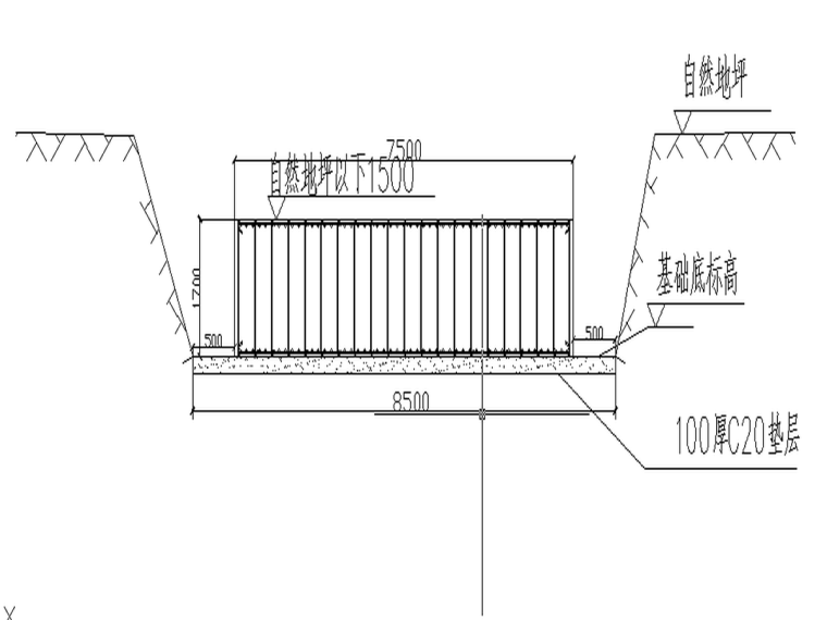 甘肃知名酒店塔吊基础施工方案-ST553、S450、ST7030塔吊基础剖面图
