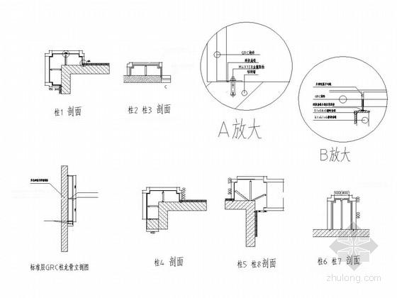 内蒙古17层公寓GRC幕墙施工方案图纸-柱、龙骨、接点剖面图变更