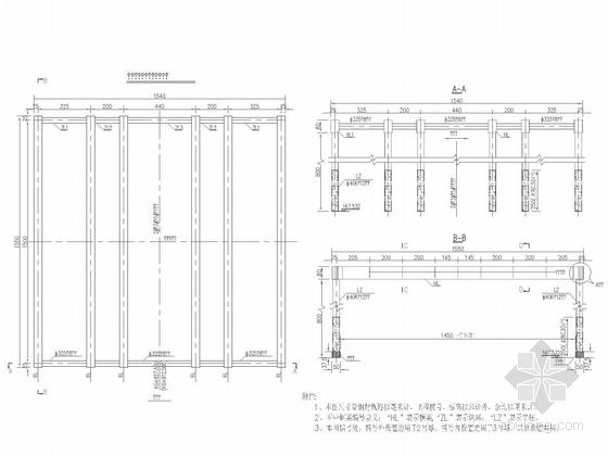 桥墩处钢屋架构造图