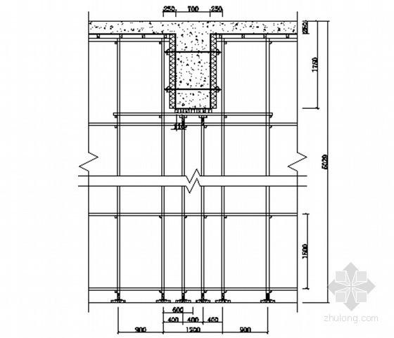 [浙江]框剪结构邮政局办公楼工程模板工程施工方案(167页 详细计算书 附图)