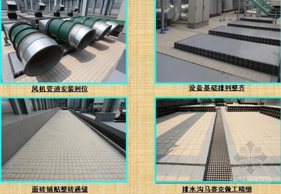 [上海]建筑工程施工新技术及创优做法汇报(创鲁班奖)