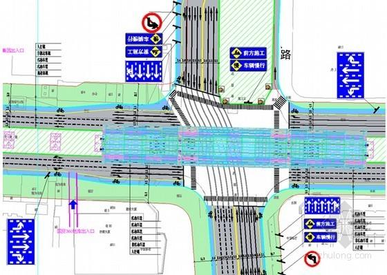 [河南]含BRT通道现浇预应力三跨变截面连续钢箱梁高架桥市政道路施工组织设计185页