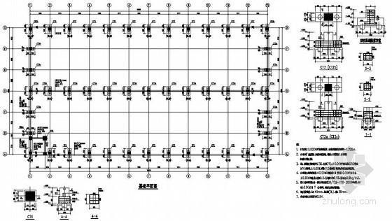 单层钢结构车间结构设计图