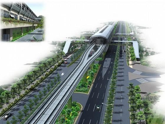 [重庆]轨道交通线土建工程精细化管理操作细则152页(技术安全分包)