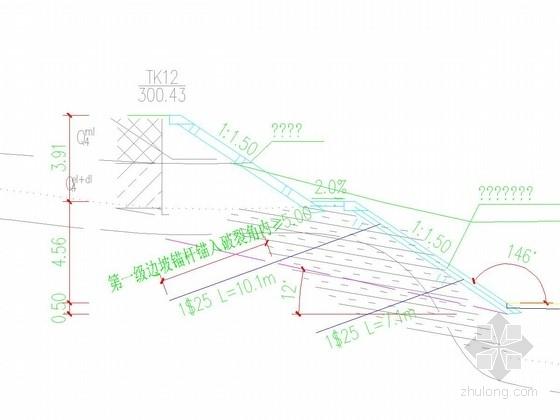 [重庆]公路扩建高边坡支护施工图及计算书(桩板式挡墙 格构式锚杆挡墙)