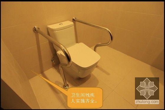 卫生间残疾人实施齐全