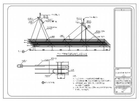 [江苏]地下连续墙钢筋笼起重吊装施工方案