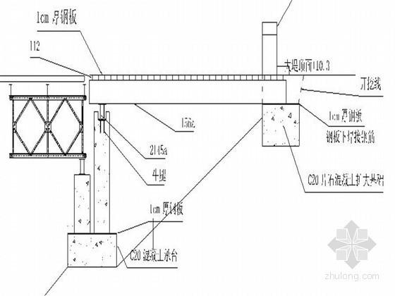 装配式贝雷桁架钢栈桥施工技术方案