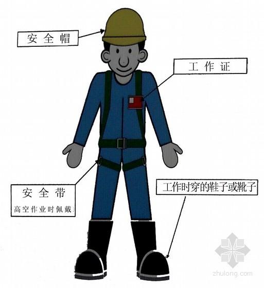 山东某船厂钢结构厂房施工组织设计(创钢结构金奖 门式刚架)
