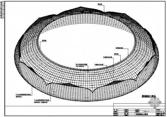 安徽某体育馆幕墙工程设计施工图