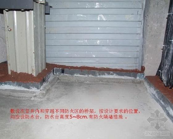 建设工程施工工艺标准指导手册( 电气安装)