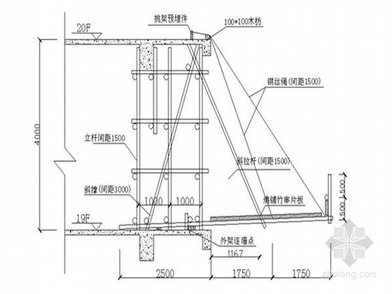 [福建]超高层写字楼外防护棚搭设施工方案