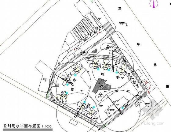 [福建]住宅小区施工现场平面布置图(主体装修临水临电)