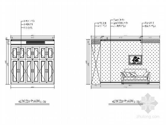 [北京]奢华三层别墅起居室立面图