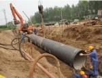 [山西]市政污水管道工程专项施工方案