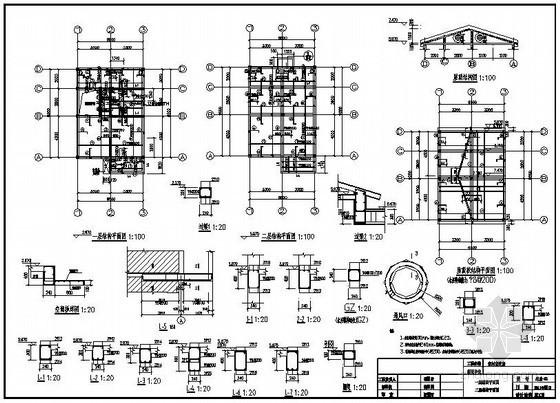 淮北某二层砖混农村自建房建筑结构设计图