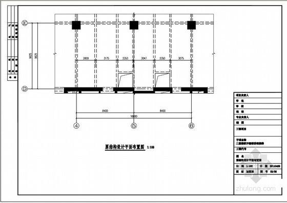 四川某国际广场二层楼板开洞增设钢楼梯加固设计图
