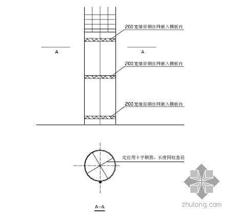 柔性玻璃钢圆柱模板施工工法(2004年)