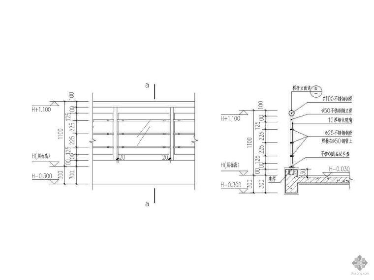 不锈钢栏杆扶手节点详图