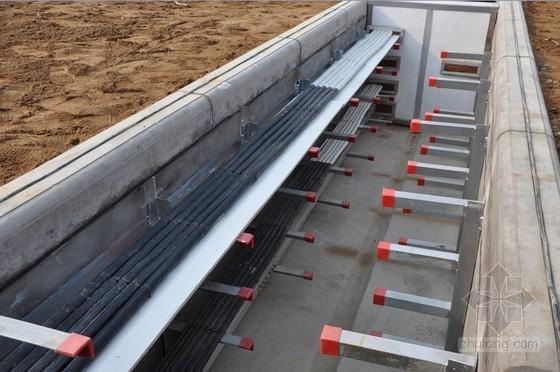 输变电工程土建部分标准工艺质量管理深化应用讲义(2014年 附图丰富)