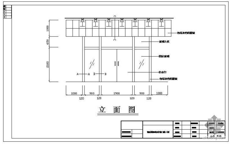 某钢结构雨棚玻璃门施工详图