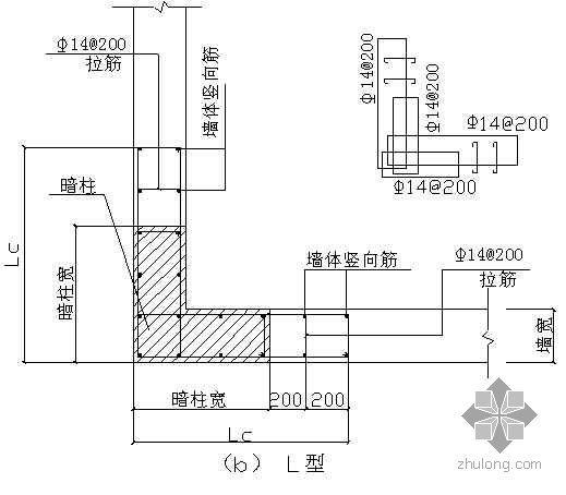 [北京]高层住宅剥肋滚压螺纹钢筋施工方案