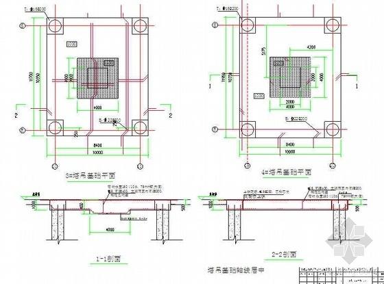 北京某高层公寓塔式起重机群塔作业方案