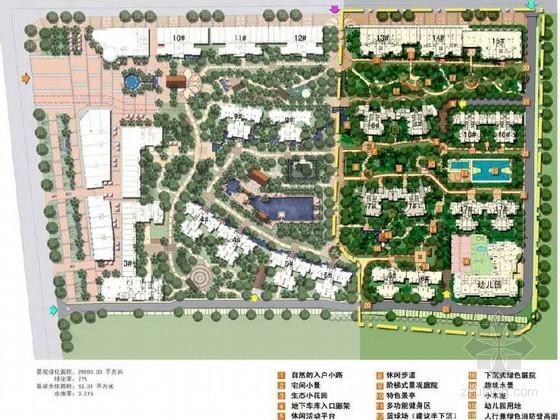 东莞泰式小区景观设计方案