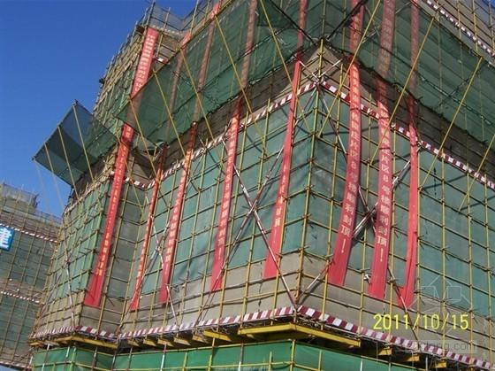 建筑工程安全文明现场照片(170张)