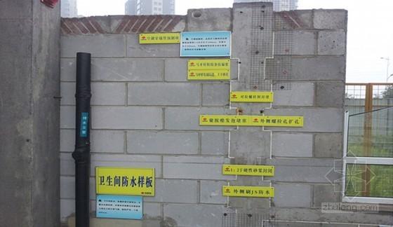 [河北]高层剪力墙结构住宅楼标准化施工方案
