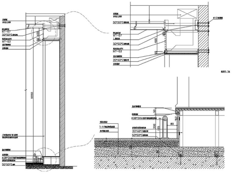[安哥拉]国际机场项目装饰装修工程施工组织设计(232页)