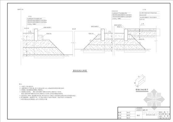 水泥路面城市主干道全套CAD施工图(38张)