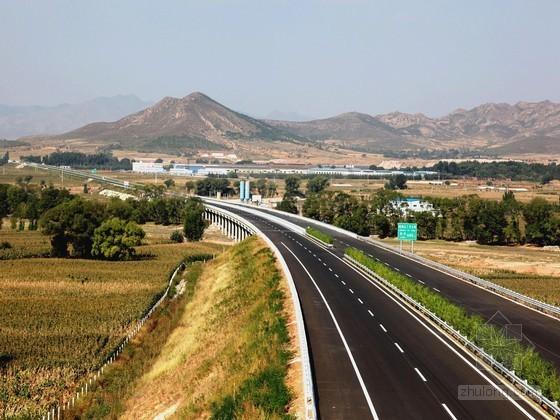 [山西]高速公路实施性施工组织设计83页(图表丰富)