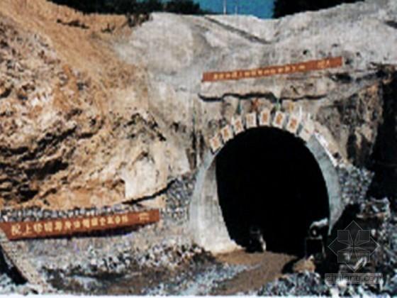 [广西]分离式公路隧道洞身工程专项施工方案(中交)