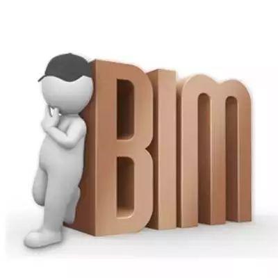 目前国内部分省市BIM的具体收费标准