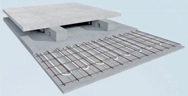 浅谈新型集成式预制混凝土楼板构造及施工技术