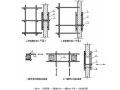 山东中万国际广场3、4楼外脚手架施工方案