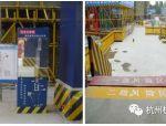 地铁绿城·杨柳郡项目施工现场管理