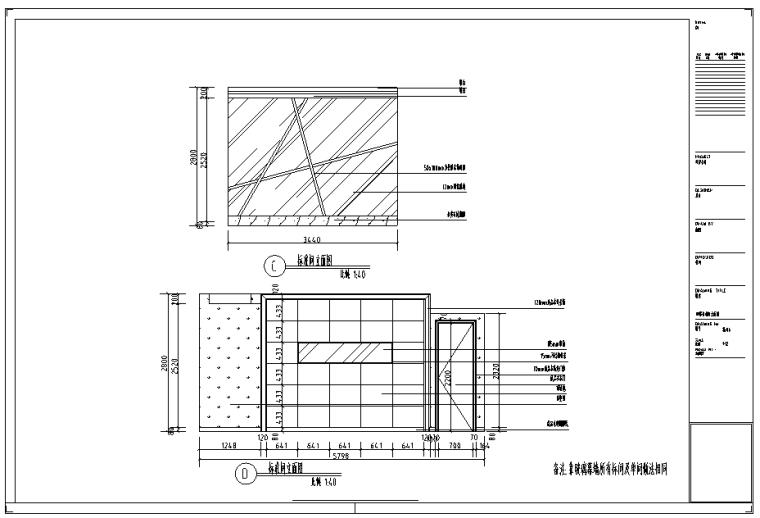 陕西某大型酒店室内装修设计施工图(33张)