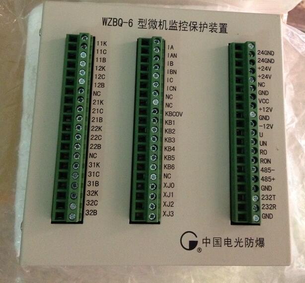 矿用低压馈电开关智能综合保护器  WZB-6系列微机监控馈电开关保护器是新型高性能系列微机控制保护产品,用于标称电压660V、1140V电网矿用隔爆型馈电开关中控制开关对电路进行过载、短路、断相、漏电、失压,过压等各种保护。本装置保护可靠灵敏,测量精度高。具有极高的抗干扰能力,完备的自检功能,故障定位到主要芯片。配有带隔离RS-485标准通讯接口,通讯介质可采用通信电缆线。 主要技术特征 >额定电压:DC5V、DC12V; >额定电流:5A; >短路保护动作时间:<50毫秒。 >电压、电流、功率的测量精