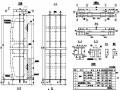 [广东]跨海大桥航道桥钻孔平台拆除及围堰安装施工技术交底(含计算书15张CAD图)