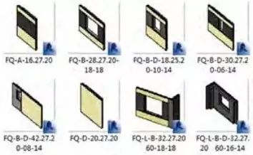 BIM技术在模板施工中的运用与分析
